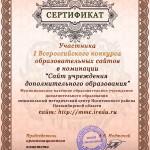 mmc.iredu.ru